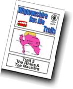 Bus Trail 3 Thumbnail